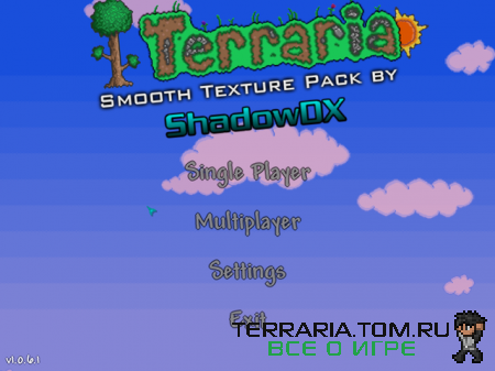 Terraria Smooth Texture Pack
